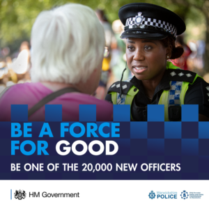 National police officer recruitment advertisement